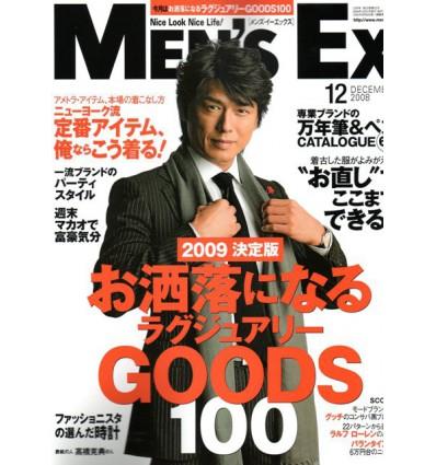 MENS' EX