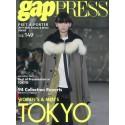 GAP PRESS TOKYO 149 AW 2019-20