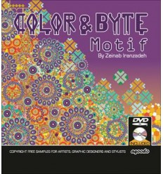 COLOR & BYTE MOTIF INCL DVD