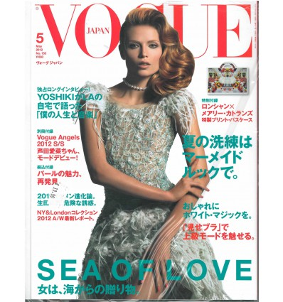 VOGUE JAPAN MAGAZINE